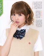 Seiyuu Paradise R Aug 2014 Shikaco 2