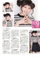 Summer 2014 Interview Soramaru 2