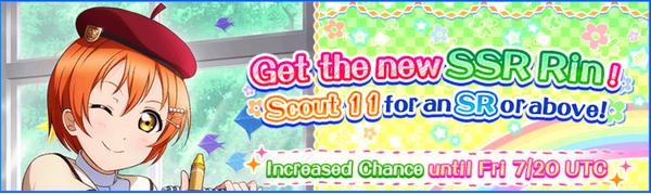 (07-15-18) SSR Release EN