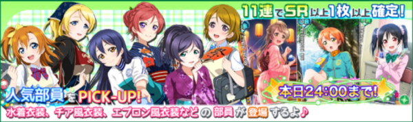 (1-22) PICK-UP Limited Scouting