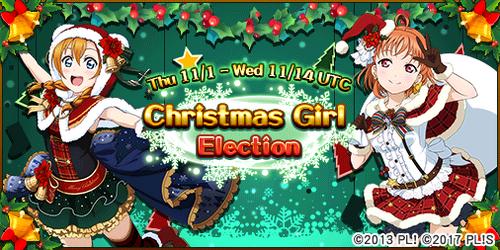 Christmas Girl Election