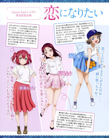 Dengeki G's Magazine May 2016 You Riko Ruby