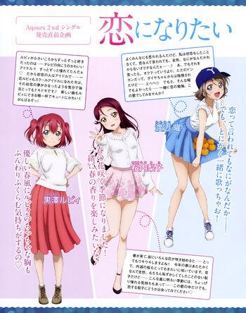 Dengeki G's Magazine May 2016 You Riko Ruby
