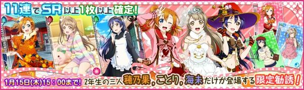 (1-13) Second Years Limited Scouting