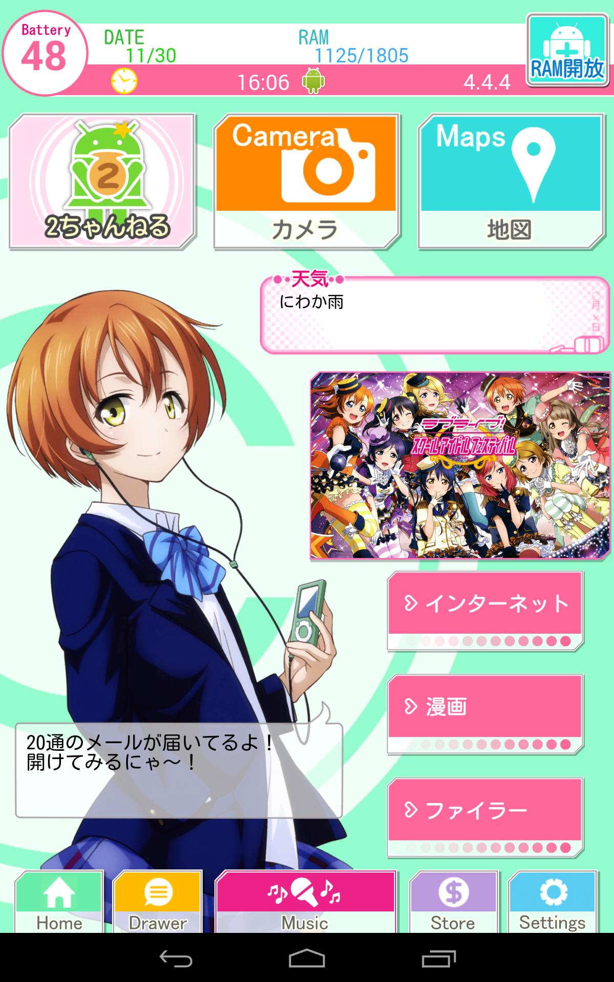 android homescreen customization with llsif icons love live wiki