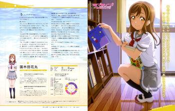 Dengeki G's Magazine Sep 2015 Kunikida Hanamaru Scan