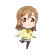 Hanamaru Chibi