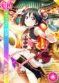 UR 397 Transformed Nico China Dress Ver..png