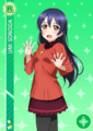 R 752 Umi.png