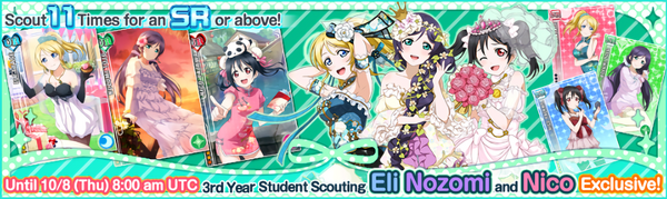(10-6) Third Years Limited Scouting