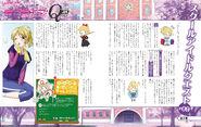 Dengeki G's Magazine June 2016 Eli