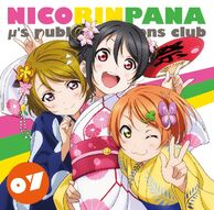 NicoRinPana Vol 7 Cover