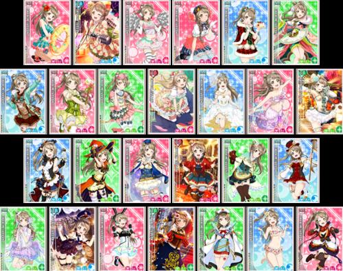 You Decide ♪ Request UR! Kotori Eligible Cards