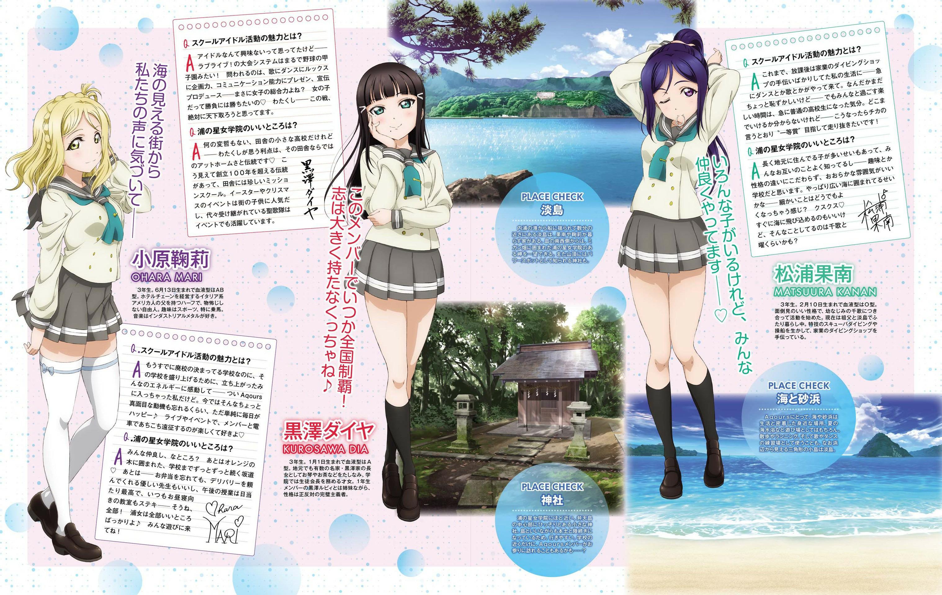 Love Live Sunshine Kanan Mari Dia The first of Aqours Figure Set Sega SPM Jp