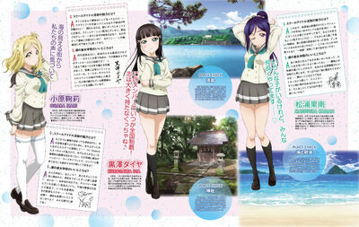 Dengeki G's Magazine June 2016 Q&A Kanan Dia Mari