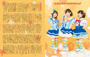 Seiyuu Animedia May 2017 - 6 CYaRon!