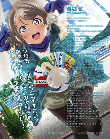 Dengeki G's Mag Feb 2017 You