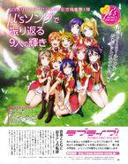 Dengeki G's Magazine Mar 2016 Muse Final
