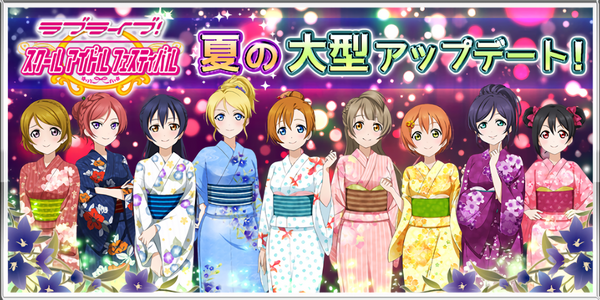 SIF JP - Summer's Large Update
