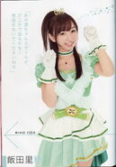 ENDLESS PARADE Pamphlet Rippi 1