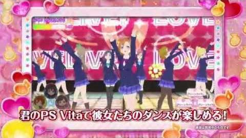PS Vita Love Live! School idol paradise PV