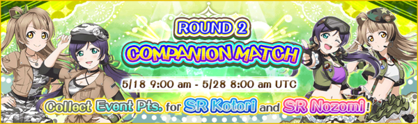 Round 2 Companion Match