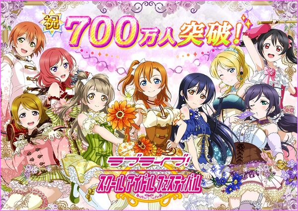7M Users Reached (JP)