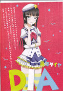 Aqours First Live Pamphlet - 24
