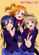 Dengeki Love Live! 2nd Years