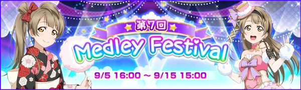 Medley Festival Round 7