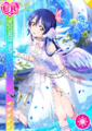 UR 549 Transformed Umi White Day Ver..png