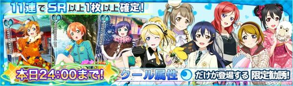 (3-23) Cool Limited Scouting
