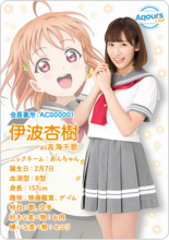 Aqours Club Profile Card - Inami Anju