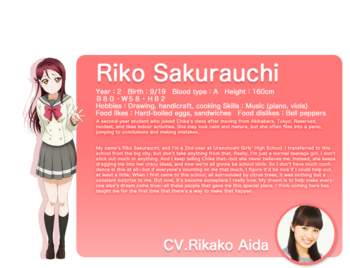 Sunshine!! translated character intro - Sakurauchi Riko