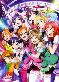 Μ's Go→Go! LoveLive! 2015 ~Dream Sensation!
