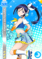 SR 1037 Transformed Kanan Cheerleader Ver..png