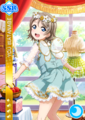 SSR 1581 You Fairy Tale Ver..png