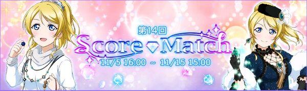 Score Match 14