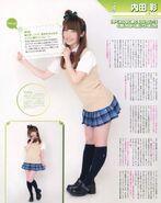 Seiyuu Paradise R Aug 2014 Ucchi 3