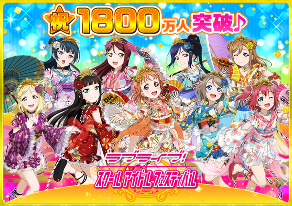 18M Users Reached (JP)