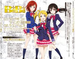 BiBi Diamond Princess no Yuutsu Back Cover