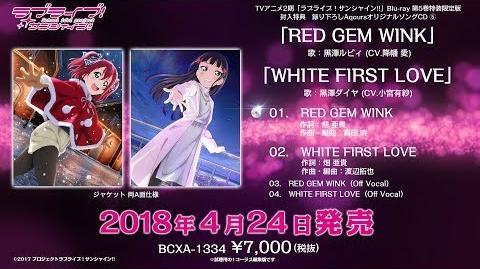 RED GEM WINK & WHITE FIRST LOVE PV
