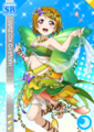 SR 798 Transformed Hanayo Fairyland Ver..png