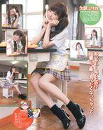 Seiyuu Paradise Vol 18 Shikaco