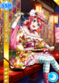 SSR 1153 Transformed Ruby Job Ver..png