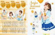 Seiyuu Animedia May 2017 - 7 Anchan