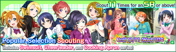 (11-11) Popular Selection Limited Scouting
