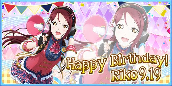 Happy Birthday, Riko! 2016