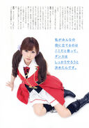 LisAni Vol 14.1 Aug 2013 032