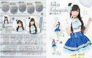 Seiyuu Animedia May 2017 - 18 Aikyan